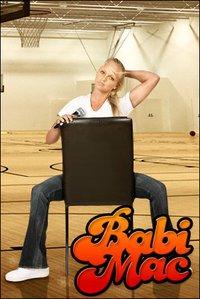 Babi Mac-Swiperboy-BellaPetite-1