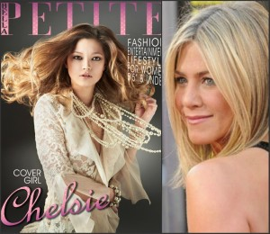 Jennifer-Aniston-Horrible-Bosses-Bella-Petite-Magazine