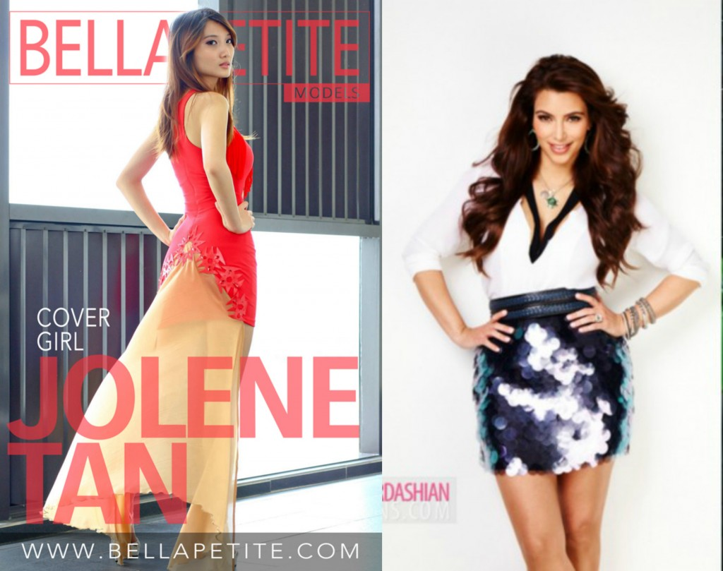 Kim Kardashian Clothing Bella Petite