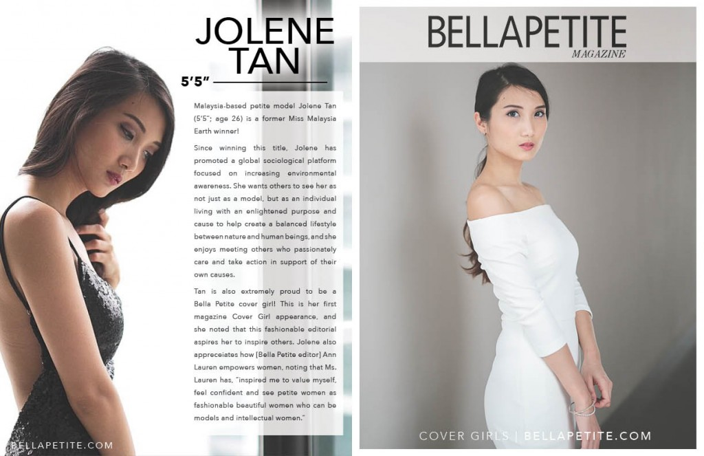 Jolene Tan 2015 Spread
