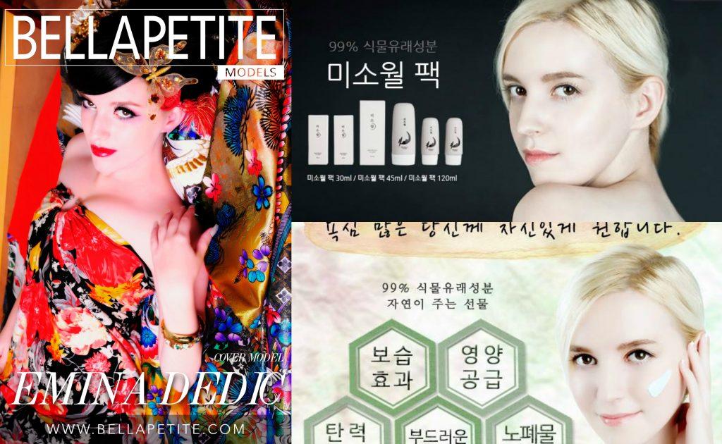 Bella Petite Cover Girl Emina Dedic Korea Beauty Campaign