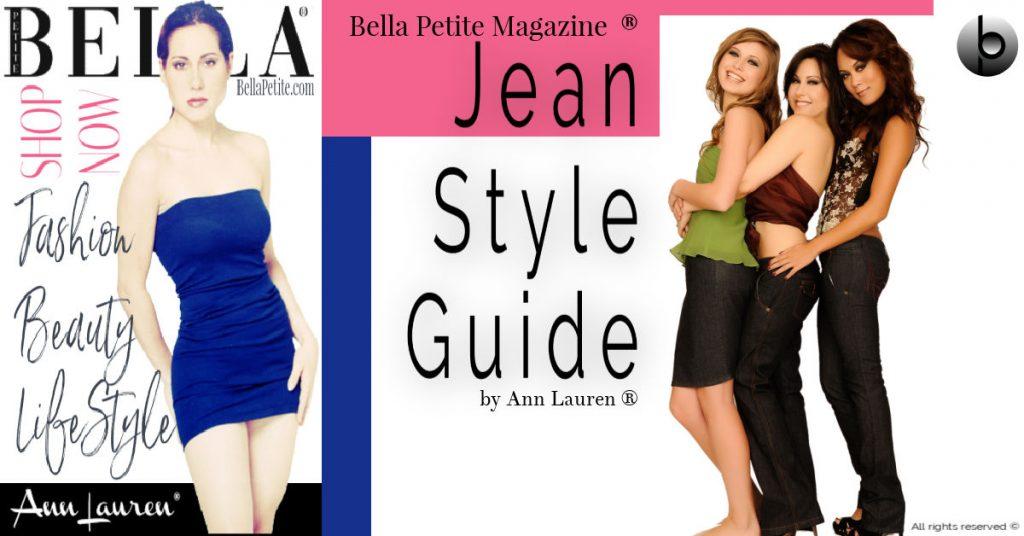 Ann Lauren Dolls Jean Style Guide